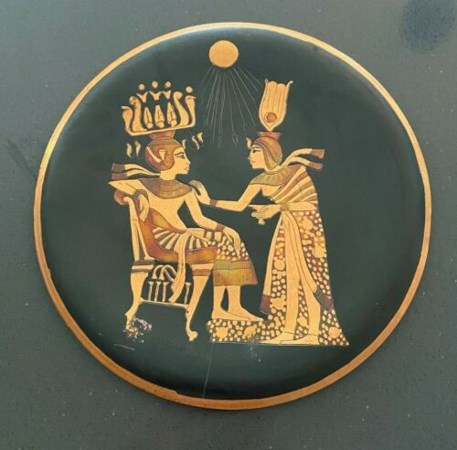 """Egyptian Themed 8"""" hanging metal plate (a very nice item to hang on your wall!)"""