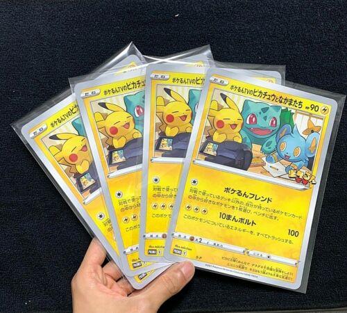 NEW! *JUMBO* Pokerun TV Pikachu and Friends Promo S-P Mint Japanese