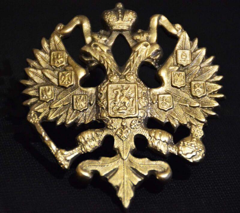 WW1 Russian Imperial Army helmet or hat cockade