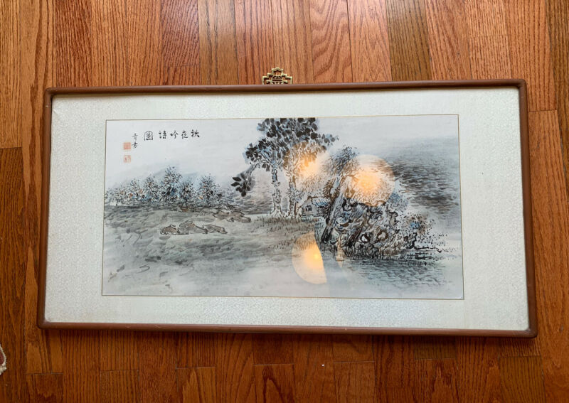 Chinese Watercolor Painting Signed And Sealed By Artist