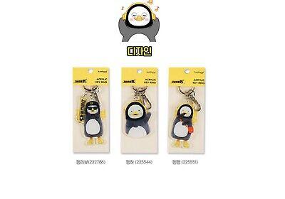 Korean Giant Penguin Pengsoo Acrylic Keyring Random Ver. 1EA
