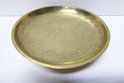 VINTAGE CHINESE BRASS FOOTED COMPORT BOWL ENGRAVED DRAGONS & CHARACTERS