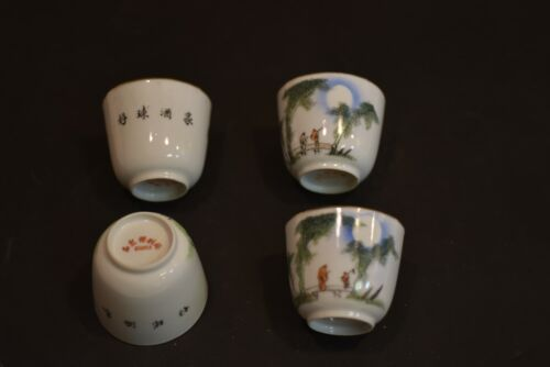 Antique Chinese Export Porcelain Teacup 1910 Hand Painted Set