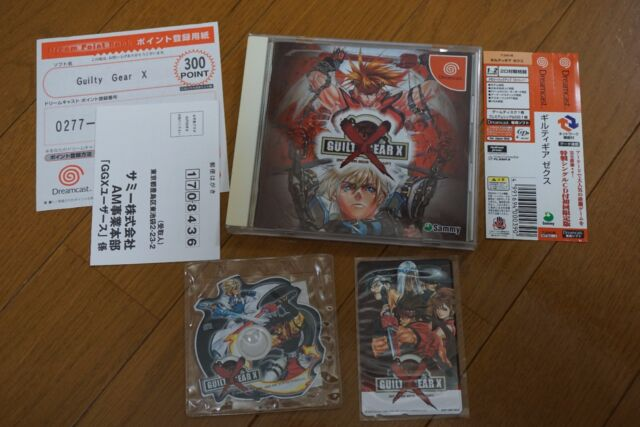 Guilty Gear X 1st Edition! Japan Sega Dreamcast Used TESTED! RARE! W/ Spine!