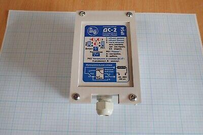 Doppler Signalizator -2 Ip54 Threshole Sensor