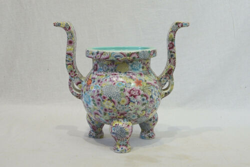 Chinese  Famille  Rose  Tripod  Porcelain  Incense  Burner  With  Mark