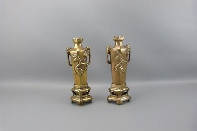 Pair of Vases Bronze, Genuine and Period Unknown, Asia in Good Condition, Asian
