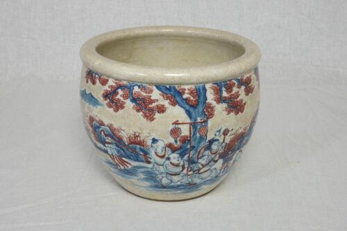 Chinese  Crakle  Porcelain  Jar