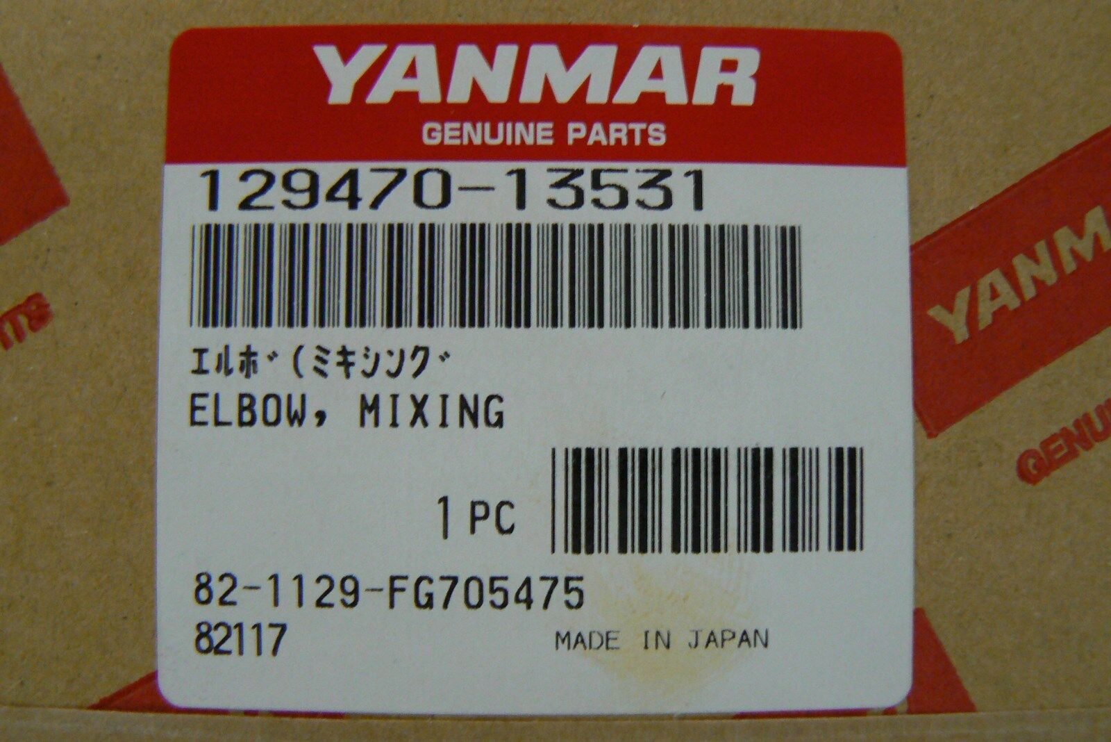 YANAMAR EXHAUST ELBOW / MIXING ELBOW PN# 129470-13531 / 129470-13530