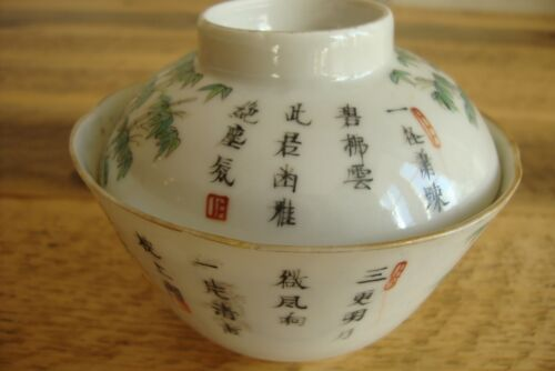 Chinese Famille Verte Bowl and cover 19th Century Circa 1880 Daoguang Mark
