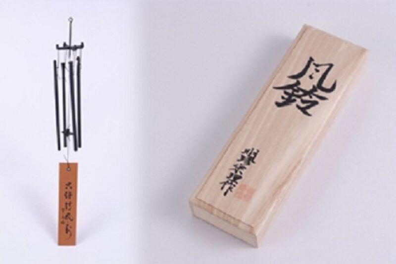 Myochin furin [jyo] Japanese traditional art and crafts Japan Himeji Wind bell