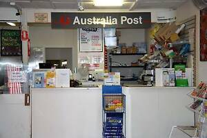 takeaway shop, LPO post office, general convieniance store Taree Greater Taree Area Preview