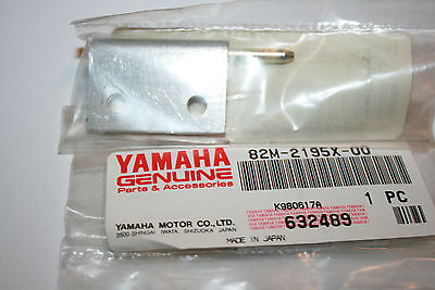 nos Yamaha snowmobile side panel bracket ex570 1987-90 ex570