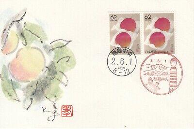 Fruits Peach Fukushima Area Superb Hand Painted FDC Japan 1990