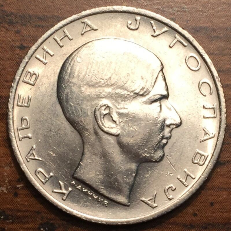 1938 Yugoslavia 10 Dinara Petar II Coin Choice Uncirculated+