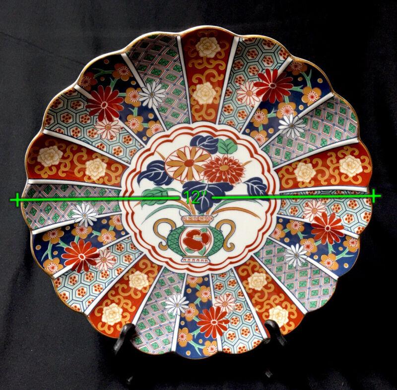 "Rimpa Ko-Imari Arita Fine China Japan Porcelain 12"" Scalloped Plater Floral"