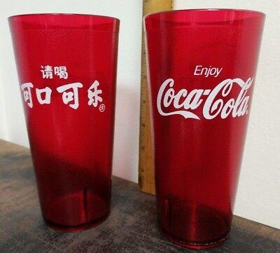 1X NOS Red Coca-Cola Restaurant Textured 24oz Plastic Tumbler  From Japan (C3-D)