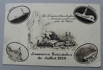 France:Journées Nationales de Juillet 1929-Issued  )84(