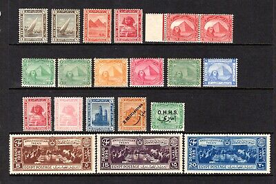 EGYPT EARLY TO MID PERIOD LIGHTLY & MOUNTED MINT RANGE x 20 STAMPS