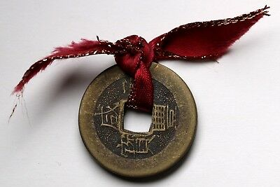 China Lucky Charm 3 Old Cash Coins in a Ribbon - Birthday Gift Idea -  Souvenir