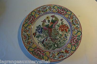 Magnifique assiette asiatique avec cachet
