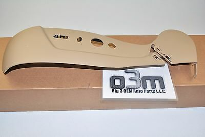2006-2008 Cadillac DTS Left Hand Driver Side Seat Cushion Side Shield Tan new OE