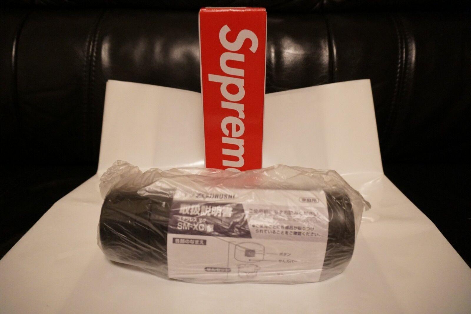 New Authentic Supreme Zojirushi Stainless Steel Mug Thermos
