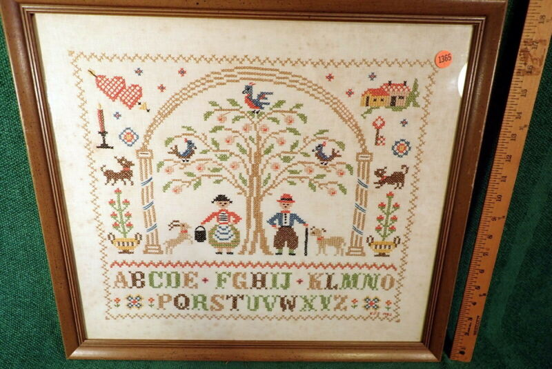 LG VINTAGE FRAMED NEEDLEWORK CROSS STITCH SAMPLER DATED 1962 - ALPHABET- 19x 21""