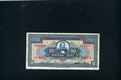 Greece 10 drachma drachmai drx 1926 - F