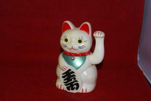 Okane Neko Money Cat Good  Fortune Cat, Maneki Neko