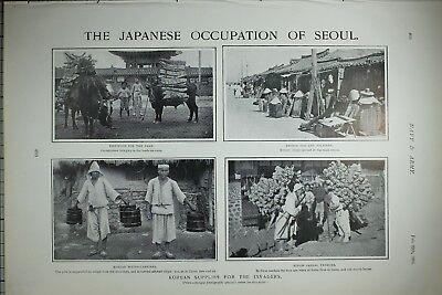 1903 Estampado Japonés Ocupación De Seoul Coreano Water-Carriers Sandalia
