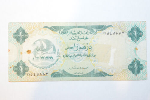 United Arab Emirates Currency Board: 1 Dirham old banknote in VG condition.