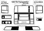 T5 Cockpit
