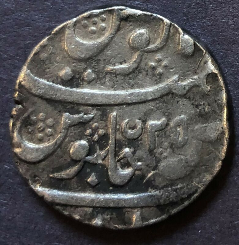 India - French, Arcot, Silver Rupee, KM# 5, Muhammad Shah, year 25, XF, 11.18g
