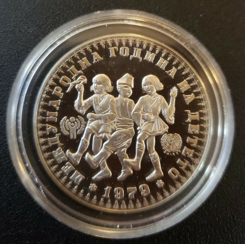 1979 BULGARIA - 10 LEVA - INTERNATIONAL YEAR OF THE CHILD - PROOF SILVER CROWN