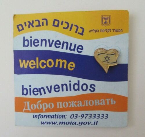 Israel Ministry of Immigrant Absorption Official Pin With Packaging Judaica