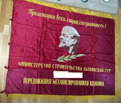 Russia   Flag 1989  Lenin( Latvia Soviet period )