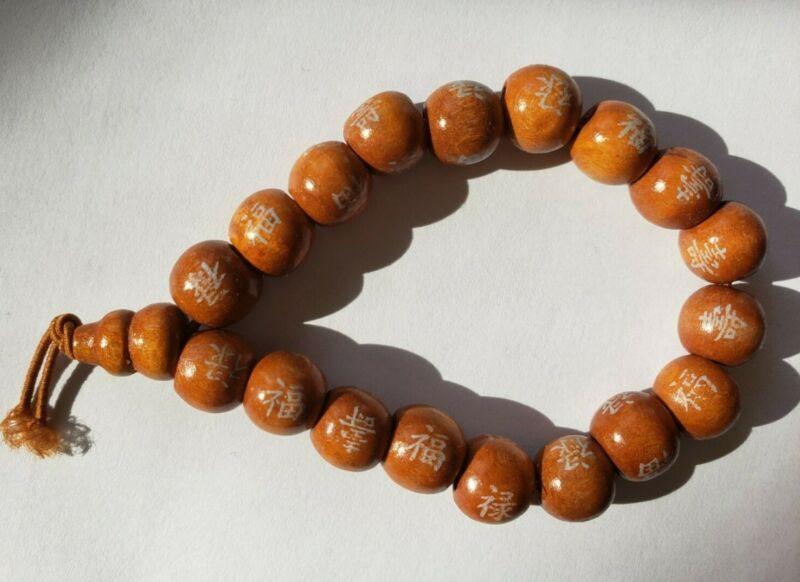 (2) Tibetan Buddhism YOGA Sandalwood Mala Bracelets -BRAND NEW - *FREE SHIPPING*