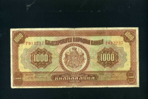 Bulgaria 1000 1.000 leva 1922 - ABNC - F