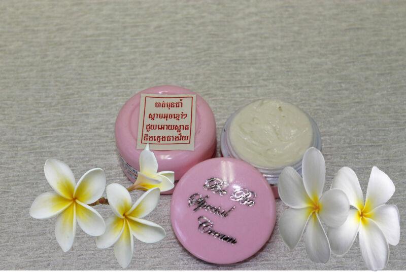 Be Be Cream CCM Special Whitening Cream 100% Genuine NEW STOCK BeBe Cream