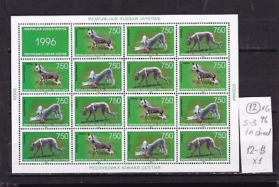 Georgia-South Ossetia  1996 MNH  set in sheet.Dogs.See scan.