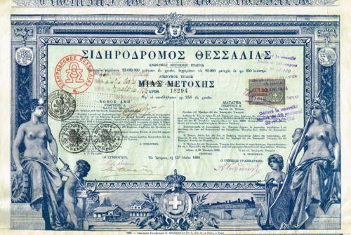 GREECE THESSALIAN RAILWAYS stock certificate/bond 1886