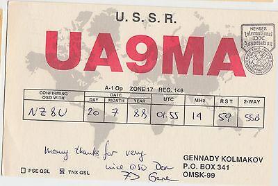 QSL CARD Amateur Radio U.S.S.R. 1988 Russia Kolmakov
