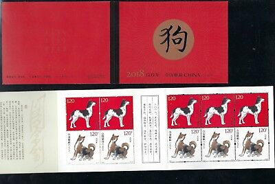 CHINA 2018 -1  狗 Booklet 小本 New Year of Dog Stamps