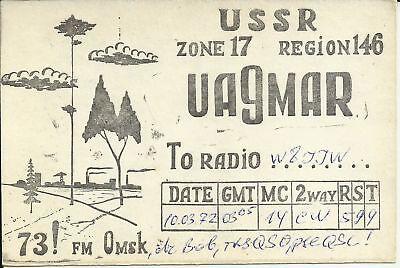 OLD VINTAGE UA9MAR USSR OMSK RUSSIA AMATEUR RADIO QSL CARD