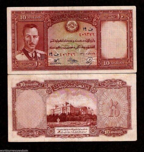 AFGHANISTAN 10 AFGHANIS P23 1939 KING ZAHIR RARE PAPER MONEY BILL BANK NOTE