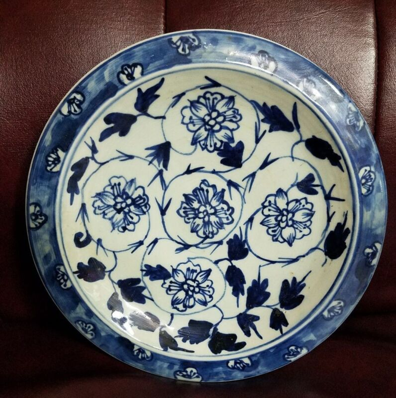 Antique Chinese Yuan Style Flowers Blue and White Porcelain Bowl plate hand pain
