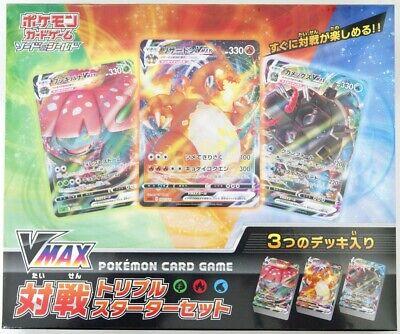 Pokemon Card Game Sword & Shield VMAX Triple Starter Deck Set