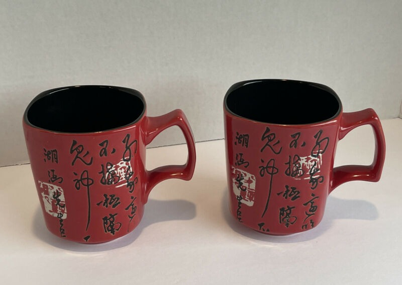 Simple Dining Chinese Coffee/Tea Mugs- Calligraphy Red Square Mugs Set Of 2