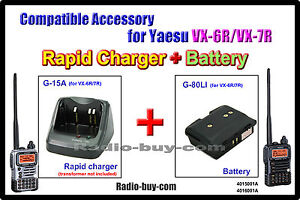 G-15 + G-80LI U Compatible Soft Case & Battery for Yaesu VX-7R, CD15A, FNB-80LI